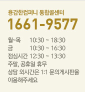 1644-9577