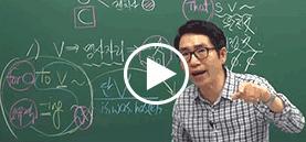 강의하이라이트 중독성 쩌는 노래 명덩편