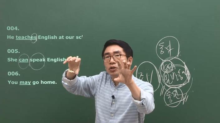 2019 덩허접 완전기초편 맛보기 무료동영상