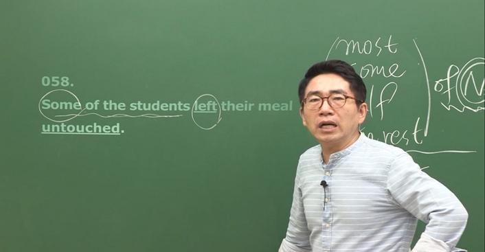 [덩허접 소방 맛보기] 문장의 뼈대와 껍데기 무료동영상